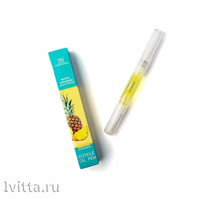 Масло-карандаш для кутикулы TNL (ананас) 5 мл