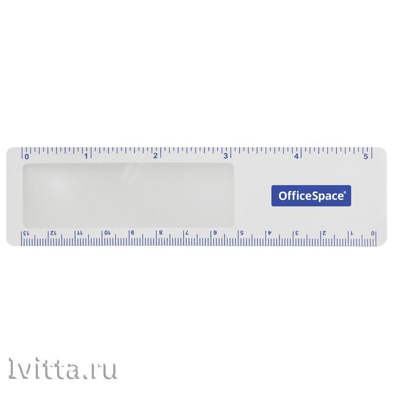 Закладка-лупа OfficeSpace, 140*38мм, с линейкой, 3-х кратное увеличение