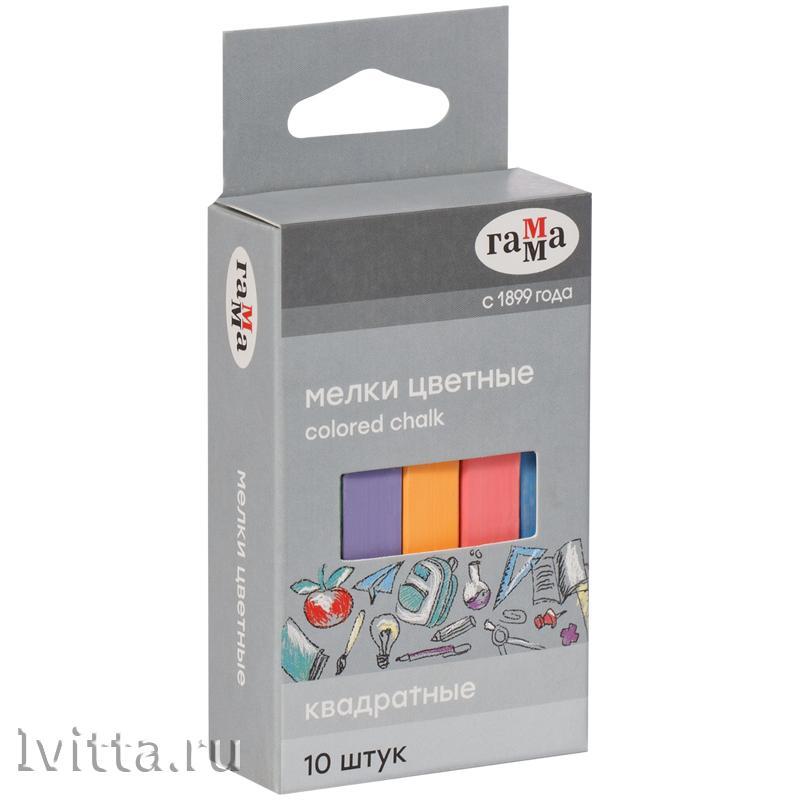 Мелки цветные Гамма, 10шт., мягкие, квадратные, картонная коробка