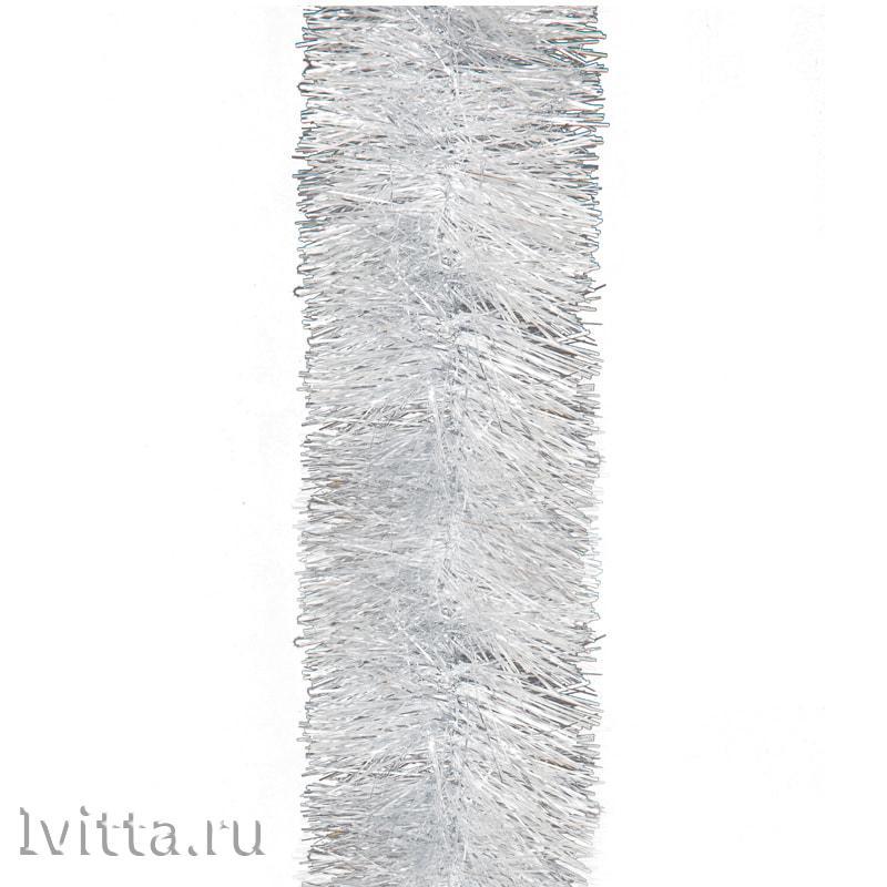 Мишура Норка серебряная 200*10