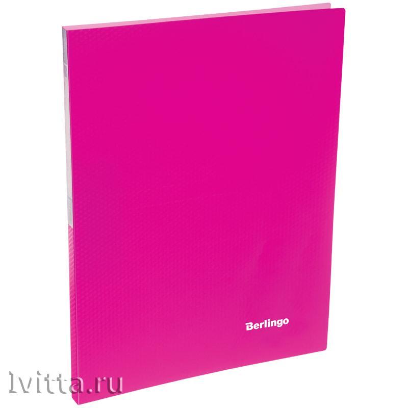 Папка c зажимом Berlingo Neon, 17мм, 700мкм, неоновая розовая