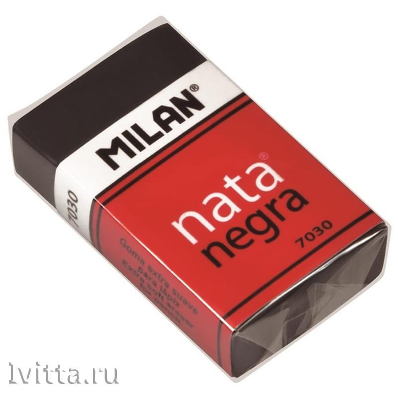 Ластик Milan Nata Negra 7030, прямоугольный, черный