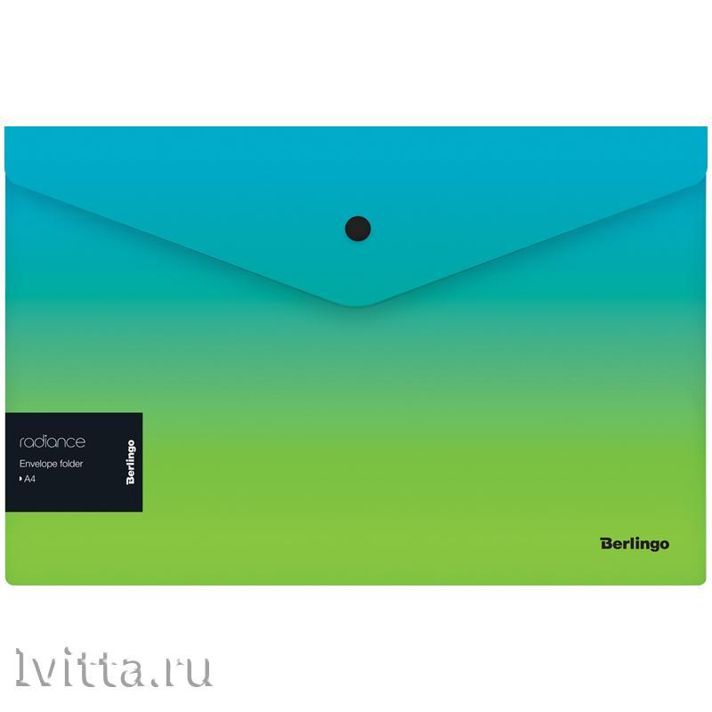 Папка-конверт на кнопке Berlingo Radiance А4 голубой/зеленый градиент
