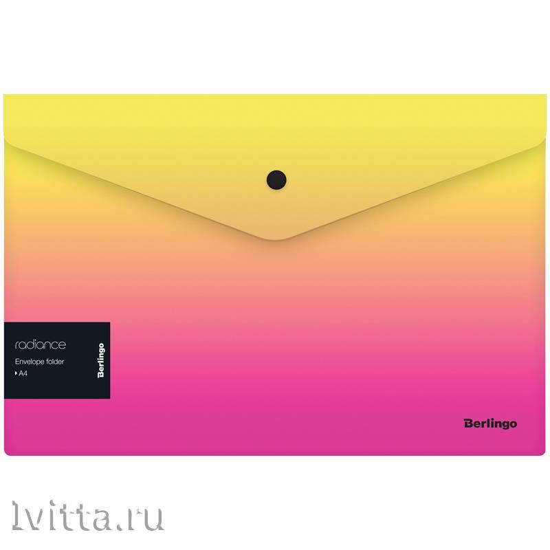 Папка-конверт на кнопке Berlingo Radiance А4 желтый/розовый градиент