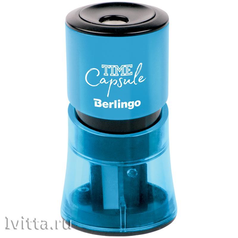 Точилка пластиковая с контейнером Berlingo TimeCapsule, 2 отверстия