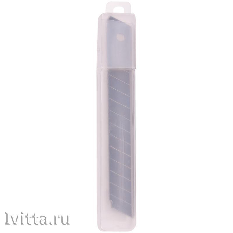 Лезвия для канцелярских ножей OfficeSpace, 9мм, 10шт., в пластиковом пенале