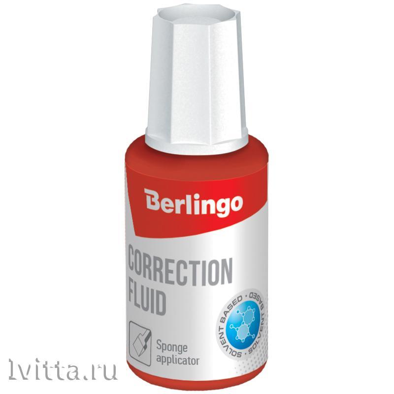 Корректирующая жидкость Berlingo, 20мл, на химич. основе, с губч. аппликатором