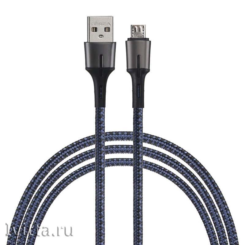 Кабель USB для зарядки Micro USB 3А (1м) плетение, штекер металл