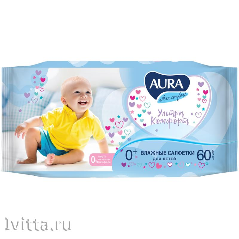 Салфетки влажные AURA Ultra comfort, детские 60шт. (с алоэ)