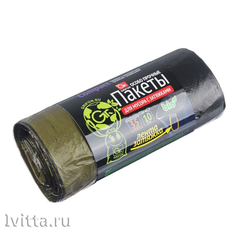 Мешки для мусора БИО с ручками Grifon 35л 10штук (особо прочные) в рулоне