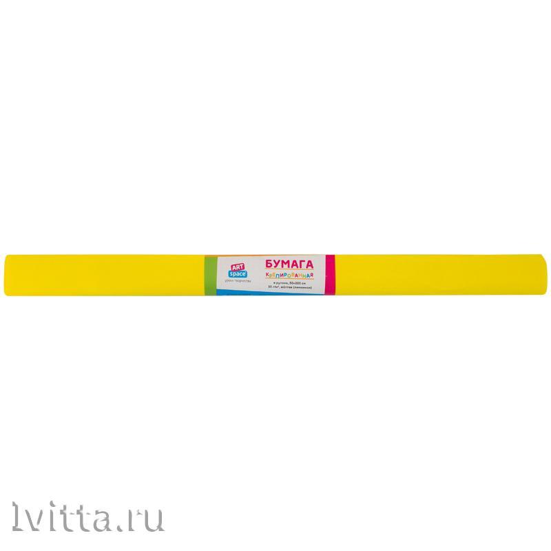 Бумага крепированная ArtSpace 50*200см, желтая (в рулоне)