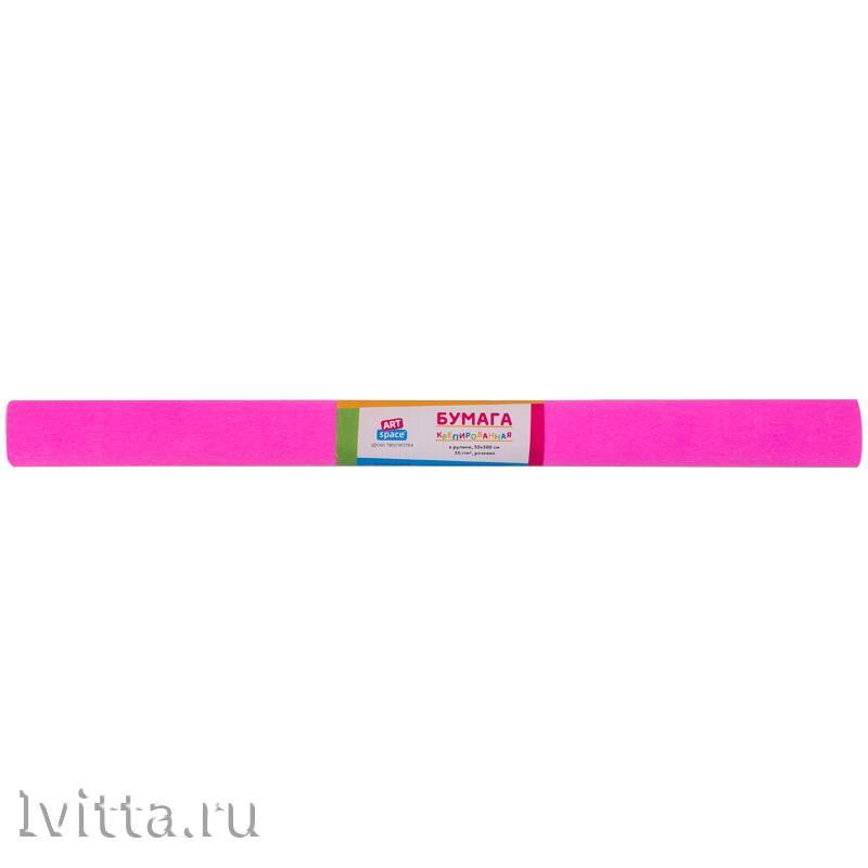 Бумага крепированная ArtSpace 50*200см, розовая (в рулоне)