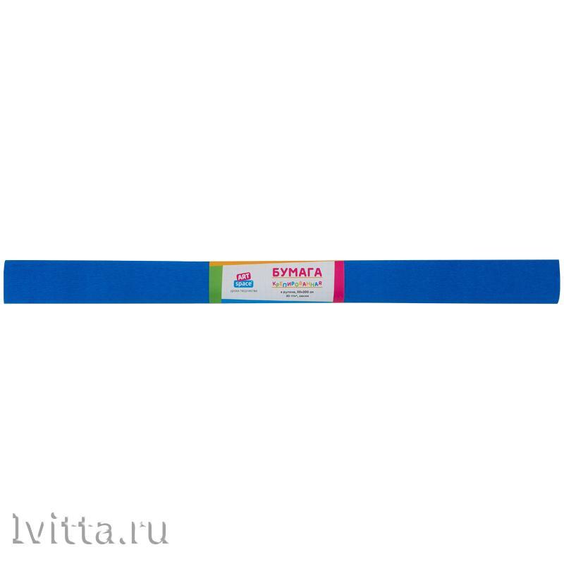 Бумага крепированная ArtSpace 50*200см, синяя (в рулоне)